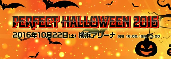 『PERFECT HALLOWEEN2016』 (okmusic UP\'s)