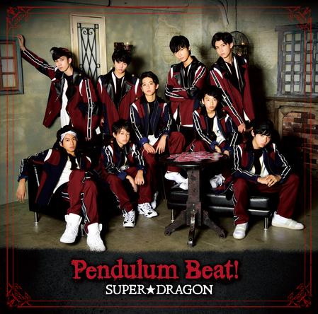 シングル「Pendulum Beat!」【TYPE-A】 (okmusic UP's)