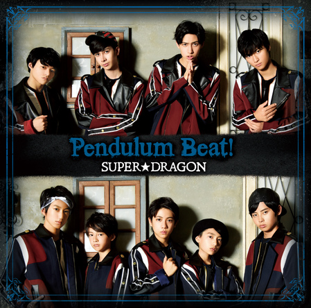 シングル「Pendulum Beat!」【TYPE-B】 (okmusic UP's)