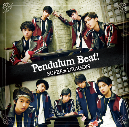 "单曲""Pendulum Beat!""[TYPE-C](okmusic UP's)"