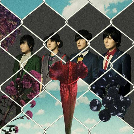 シングル「FREE YOUR MIND」【通常盤】(CD) (okmusic UP's)