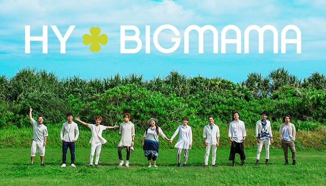 HY+BIGMAMA、ライブツアー「Synchronicity Tour 2016」のBlu-ray&DVD発売決定