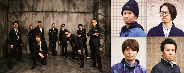 東京スカパラダイスオーケストラ×ASIAN KUNG-FU GENERATION (okmusic UP\'s)
