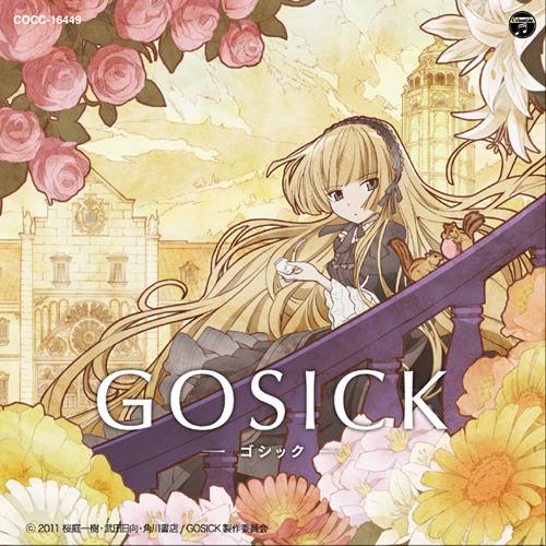 本日リリースの「GOSICK-ゴシック-」OPテーマシングル「Destin Histoire」 (C)2011 桜庭一樹・武田日向・角川書店/GOSICK製作委員会 (c)ListenJapan
