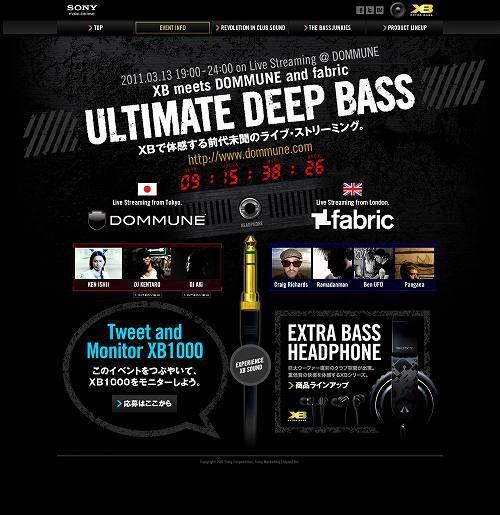 """ソニー""""XB""""ヘッドホンがDOMMUNEとコラボ イベント『XB meets DOMMUNE and fabric ULTIMATE DEEP BASS on live streaming @DOMMUNE』を開催 (c)Listen Japan"""
