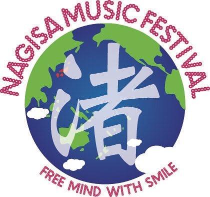 4月東京・大阪で開催される「渚音楽祭 2011 春」が第2弾ラインナップを発表 (c)Listen Japan