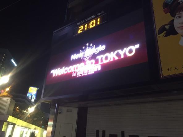 札幌街頭ビジョン (okmusic UP's)