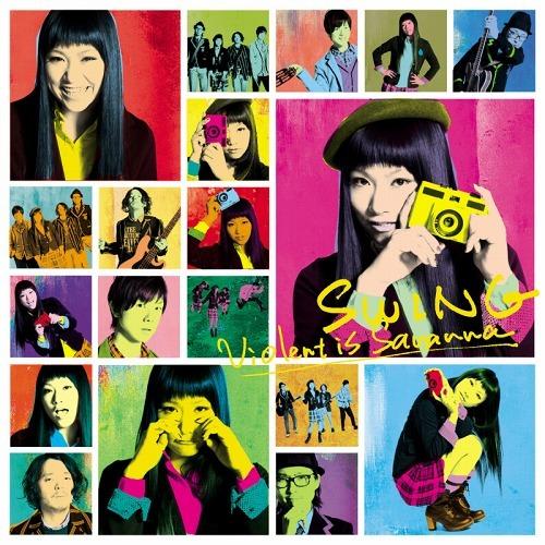 Violent is Savannaの1stアルバム『SWING』 (c)Listen Japan