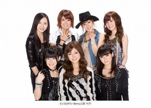 結成7周年を迎えるBerryz工房 (c)Listen Japan