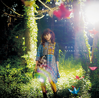 """单曲""""爱情新闻""""[初回限定版](CD + DVD)(okmusic UP's)"""