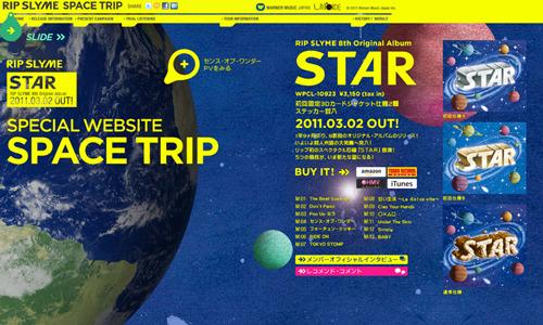 RIP SLYMEニューアルバム『STAR』リリース記念特設サイト『STAR TRIP』 (c)Listen Japan