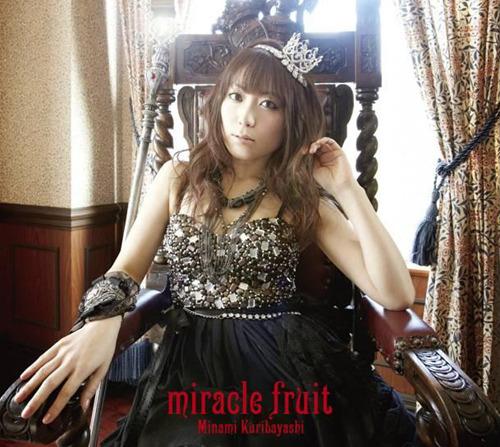 栗林みな実『miracle fruit』ジャケット画像 (c)ListenJapan