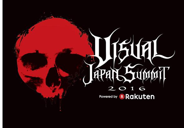 「VISUAL JAPAN SUMMIT 2016 Powered by Rakuten」ロゴ (okmusic UP's)