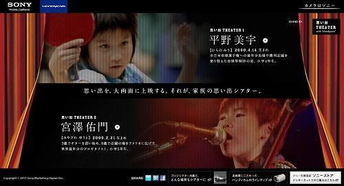 ギネス認定最年少プロギタリスト、宮澤佑門の成長を追ったビデオを公開 (c)Listen Japan