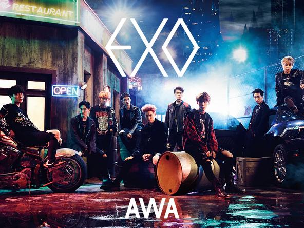 EXO×AWA (okmusic UP\'s)