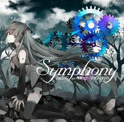 初回版は今話題の「3Dジャケット」加工を施しているという『Symphony』(buzzG feat.初音ミク×VOCALISTS) (c)Listen Japan