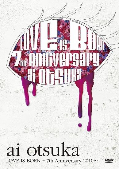 大塚 愛、2010年9月の横浜赤レンガパークでの野外ライヴを収録したDVD (c)Listen Japan