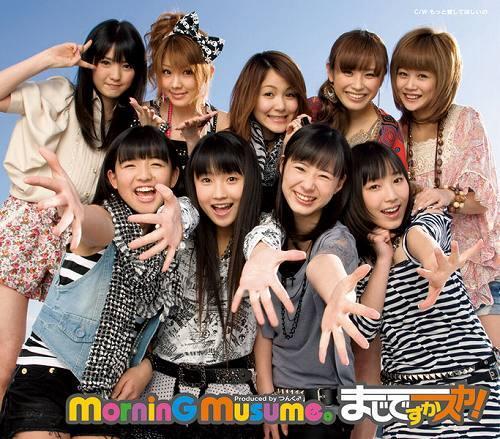モーニング娘。通算45枚目のシングル「まじですかスカ!」 (c)Listen Japan