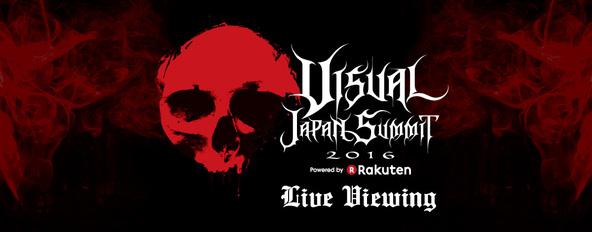 「VISUAL JAPAN SUMMIT 2016 Powered by Rakuten」 (okmusic UP's)