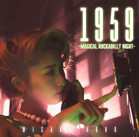 "Mini Album""1959-Magical Rockabilly Night-""(okmusic UP's)"
