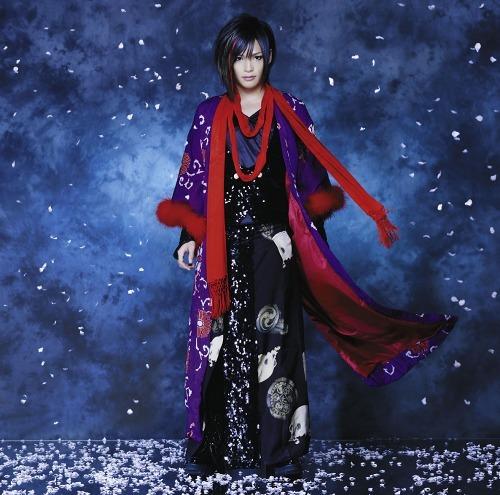 ピコ 3rdシングル「桜音」初回生産限定盤 (c)Listen Japan