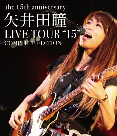 Blu-ray『矢井田瞳 LIVE TOUR