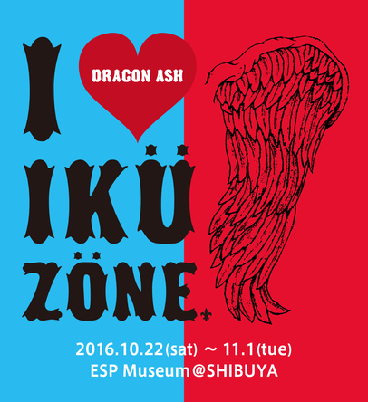 『I ?IK?Z?NE展』  (okmusic UP\'s)