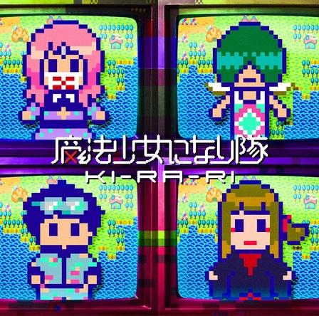 シングル「KI-RA-RI」【初回生産限定盤】(CD+DVD) (okmusic UP's)