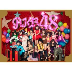 AKB48の3rdアルバム『ここにいたこと』(初回限定盤) (c)ListenJapan