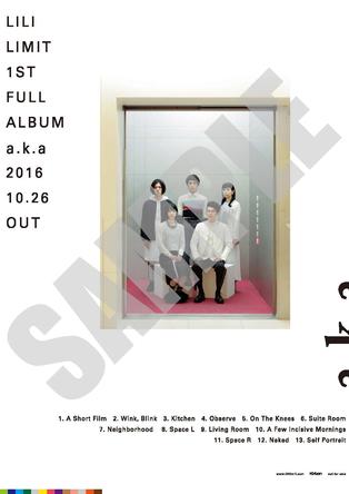 『a.k.a』B3両面ポスター (okmusic UP's)