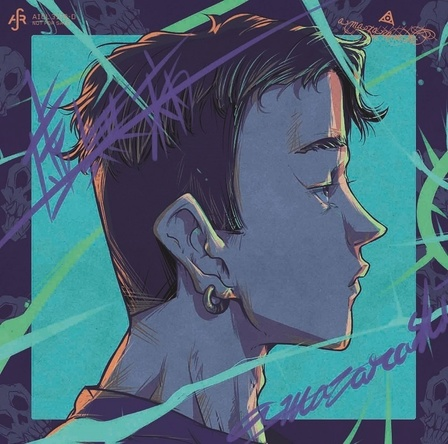 ミニアルバム『虚無病』【通常盤】ランダムジャケットA (okmusic UP's)