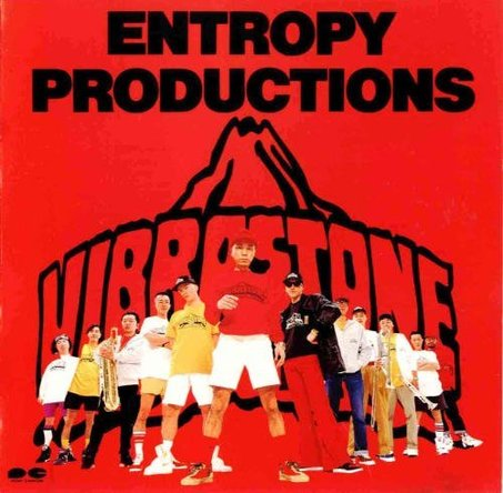 『ENTROPY PRODUCTIONS』('91)/ビブラストーン (okmusic UP\'s)