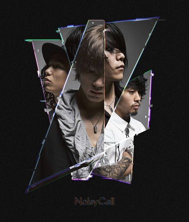 NoisyCell (okmusic UP\'s)