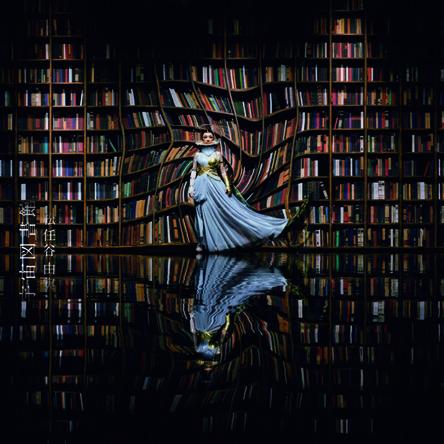 アルバム『宇宙図書館』 (okmusic UP's)