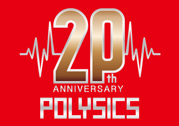 POLYSICS 20周年記念ロゴ (okmusic UP\'s)