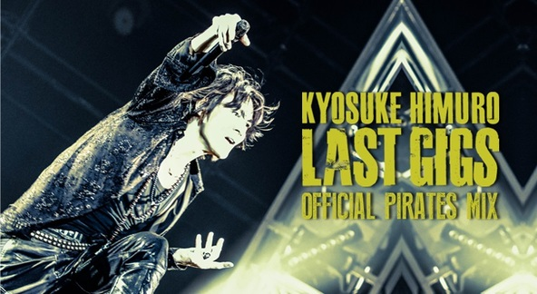 「KYOSUKE HIMURO LAST GIGS OFFICIAL PIRATES MIX」 (okmusic UP's)