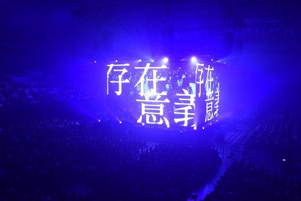 10月15日@幕張メッセイベントホール (okmusic UP's)