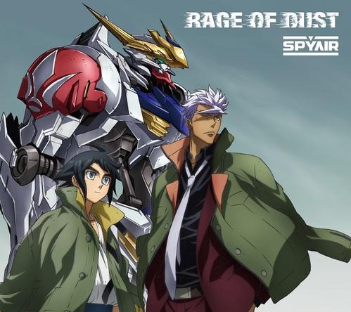 シングル「RAGE OF DUST」【期間生産限定盤】 (c)創通・サンライズ・MBS(okmusic UP\'s)