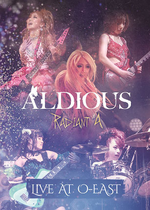 DVD『Radiant A Live at O-EAST』 (okmusic UP's)