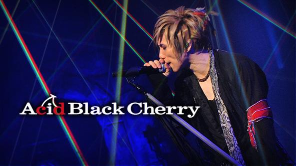 「Acid Black Cherry 5th Anniversary LIVE Erect」 (okmusic UP's)