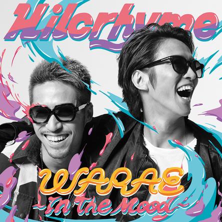 シングル「WARAE~In The Mood~」【通常盤】(CD) (okmusic UP's)