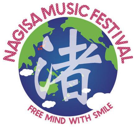 開催が決定した「渚音楽祭」が被災者支援プロジェクトを発表 (c)Listen Japan