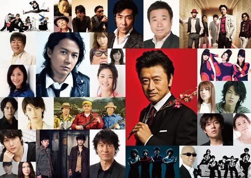 アミューズ所属のアーティストによる支援プロジェクト『チーム・アミューズ!!』 (c)Listen Japan