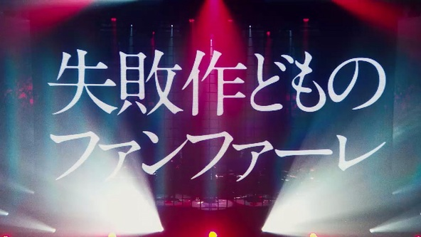 「虚無病」ライブ映像 (okmusic UP's)