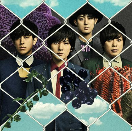 シングル「FREE YOUR MIND」【初回限定盤】(CD+DVD) (okmusic UP's)