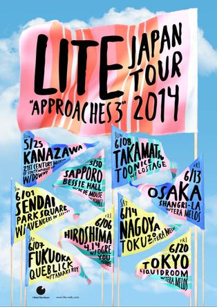 LITE Japan Tour 2014