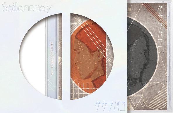 シングル「タカラバコ」【初回生産限定盤】特殊三方背ケース (okmusic UP's)