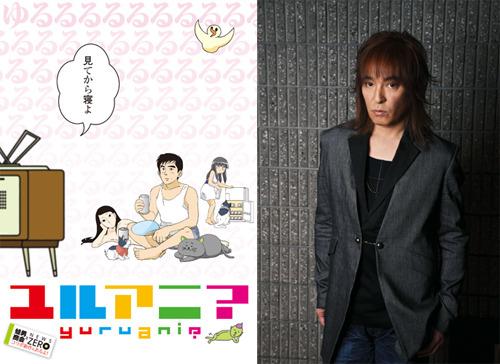 「ユルアニ?」に完全新曲を提供した宇都宮隆 (C)H・T・M・H・K/K・「ユルアニ?」製作委員会 (c)ListenJapan