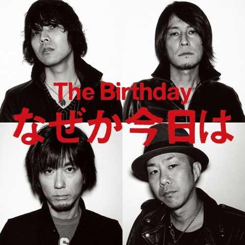 4月13日リリースの10thシングル「なぜか今日は」 (c)Listen Japan