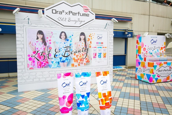 Ora2×PerfumeくちもとBeauty Project特別ブース photo by 森好弘 (okmusic UP's)